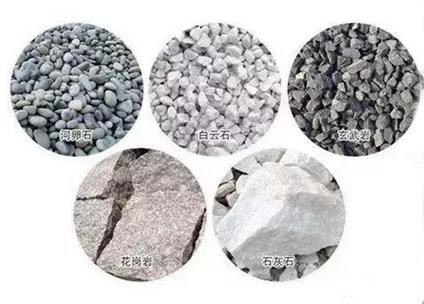 经常听说石屑、石粉、石子、石渣等,有什么区别?